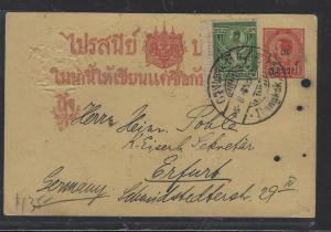 THAILAND (P0412BB) RAMA 1913 OVP SC UPRATED TO GERMANY WITH MSG
