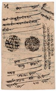 (I.B) India Postal : Jaipur King's Messenger Post