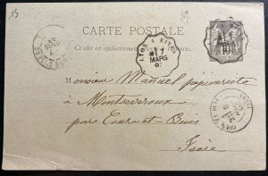 1893 Lyon France Postal stationery Postcard cover To Bishop In Isere