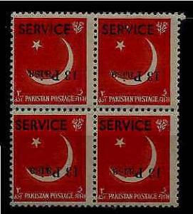 Pakistan O73 MNH bl.of 4 , inverted ovpt.