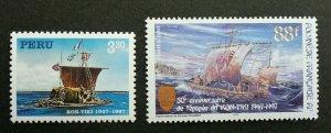 Peru Polynesia French Joint Issue 50th Anniv Kon-Tiki Expedition 1997 (stamp MNH