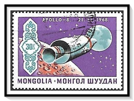 Mongolia #558 Space Achievements CTO
