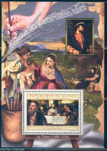 GUINEA 2012 PAINTINGS BY THE ITALIAN MASTERS TITIAN SOUVENIR SHEET MINT NH