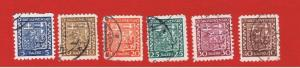 Czechoslovakia #152-157  VF used  Coat of Arms  Free S/H