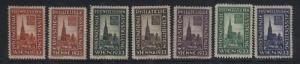 Austria Mint 1933 Expo Set
