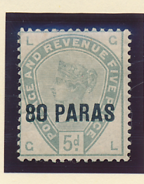 Great Britain, Offices In the Turkish Empire Stamp Scott #2, Mint Hinged, Ton...