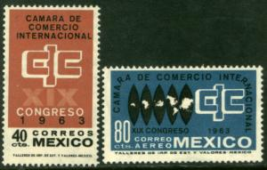 MEXICO 933,C271 Int Chamber of Commerce Congress Unused H OG. F-VF..