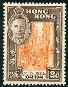 Hong Kong Scott 168 MVFNHOG - 1941 Street Scene - SCV $8.55