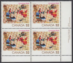 Canada - #1040 Christmas Plate Block - MNH