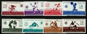 Thailand SC# 442-449, Mint Never Hinged, 444 some minor creasing - S13286