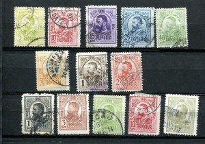 Romania 1906-07 Accumulation Used 9640