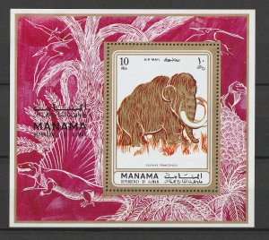 Manama MH S/S Elephant Wooly Mammoth