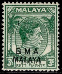 MALAYSIA - Malaya BMA GVI SG4, 3c yellow-green, M MINT.
