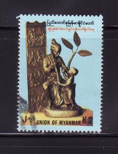 Burma Myanmar 308 U Bronze Statue