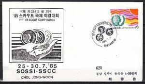 South Korea, 25/JUL/85 issue. I.Y.Y. `85 Scout Camp Cancel on Cachet cover.