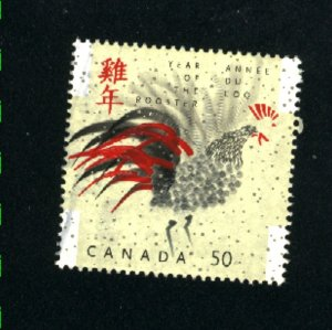 Canada #2083  -2  used VF 2005 PD