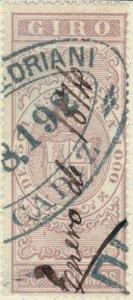 ESPAGNE / SPAIN / ESPAÑA 1874 Sello Fiscal (GIRO) 10 centimos lila - Usado