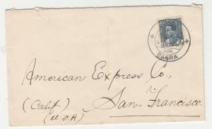 IRAQ, 1936 cover, Basra to USA, 15f.