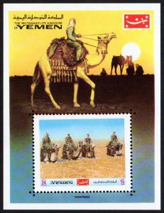 Yemen (Kingdom) Mi Block 204 (#1015)  mnh-s/s - 1970 imperf - camel