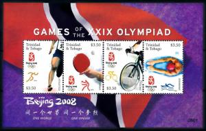 [92418] Trinidad & Tobago 2008 Olympic Games Beijing Cycling Swimming Sheet MNH