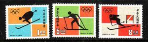 Taiwan-ROC-Sc#1755-7-Unused NH set-Sports-Winter Olympics-Sapporo-1972-
