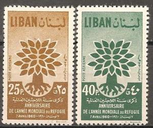 Lebanon #C284-5 Mint Never Hinged F-VF (ST457)
