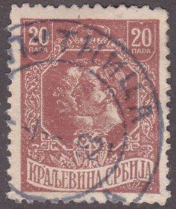 Serbia 160 King Peter & Alexander 1918