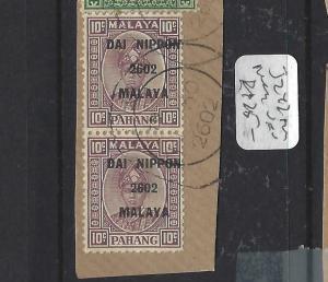 SARAWAK JAPANESE OCCUPATION   (P0805B) BROOKE $2.00 PR REVENUE PIECE  VFU