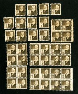 US Stamps # 893 VF Lot of 40 OG NH Scott Value $440.00