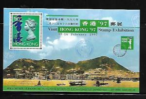 HONG  KONG, 743, MNH, SS, HONG KONG '97