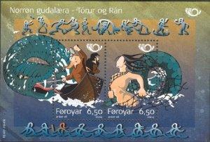 Faroe Islands 2004 #443 MNH. Legends