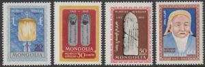 Mongolia; 1962, 800th Anniversary Of Ghengis Khan SG 291 - 294, Set Of 4 Vals