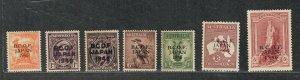 Australia Sc#M1-M7 M/NH/VF, Military Stamps, Cv. $373.25