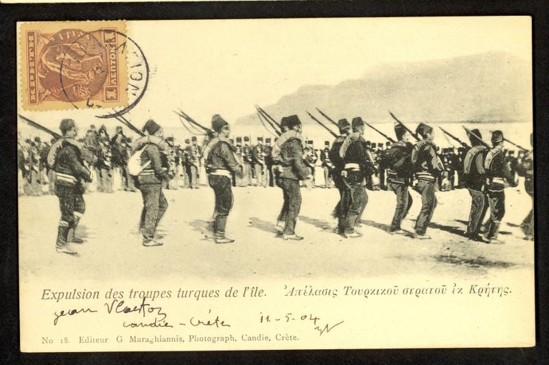 CRETE 1904 Picture Post Card EXPULTION OF TURKISH TROOPS From Crete Sc 50 GREECE