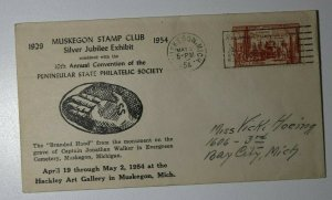 Muskegon Stamp Club Silver Jubilee Muskegon MI 1954 Philatelic Expo Cachet Cover