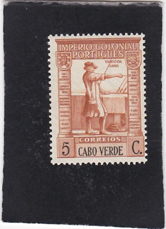 Cape Verde #235 unused