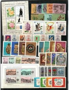 Hungary Scott collection of Mint NH sets [TB1230] - Catalog Value $58.65