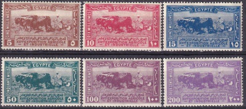 Egypt #108-13 Unused  CV $77.75 (Z3264)