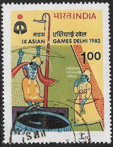 INDIA 1982 Ninth Asian Games ARCHERY Sports Issue Sc 993A VFU