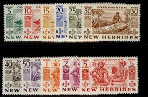 NEW HEBRIDES QEII SG68-78, complete set, M MINT. Cat £27.