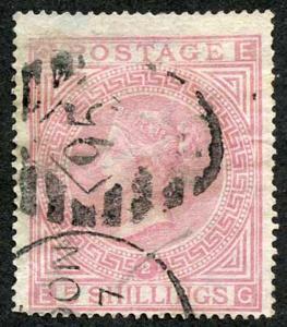 SG127 5/- Pale Rose Wmk Maltese Cross Plate 2 Used Cat 1500 pounds