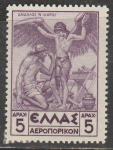 Grèce   C24  (N*)  1935  Poste aérienne /  Perf. 12½  ($$)