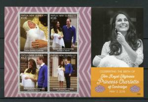 Papua New Guinea 2015 MNH Princess Charlotte Royal Baby 4v M/S Prince William