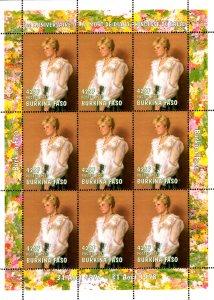 Burkina Faso 1997 Princess Diana Royal Family 1vx9 Mint Full Sheet. (L-159)