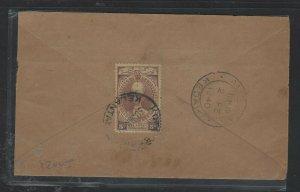 MALAYA KELANTAN   (PP1008B) COVER  1940 CHIEFS HAT 5C KB TO KEDAH