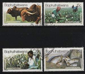Bophuthatswana 1979 Agriculture (4/4) USED