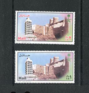 Saudi Arabia 1350-1351, MNH, 2004, City of Hail 2v. x27334