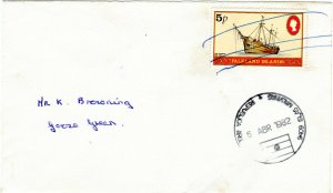 Falkland Islands 6 April 1982 Malvinas Conflict Cover