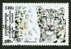 Wild Cats: Snow Leopard. 1998 Cambodia, Scott #1783. Free WW S/H