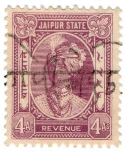 (I.B) India (Princely States) Revenue : Jaipur State Duty 4a